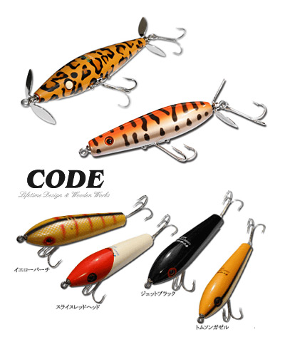 Surface diary 100 topwater japanese surface game for Japanese fishing lures
