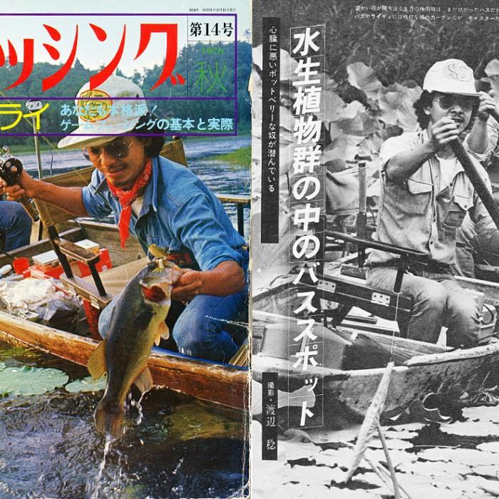 Surface diary bass fishing bible for Fishing in the bible