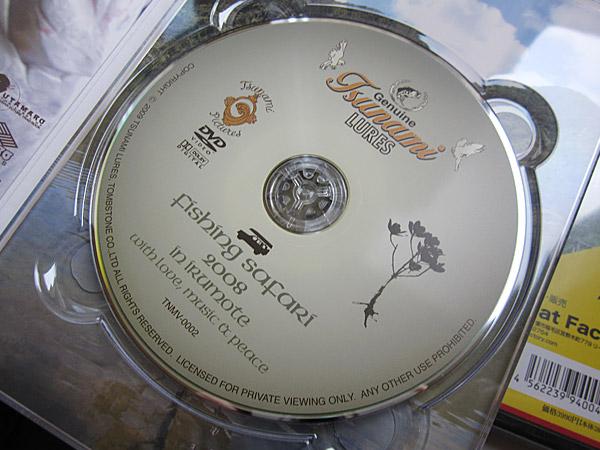 Tsunami Lures - Fishing Safari 2008