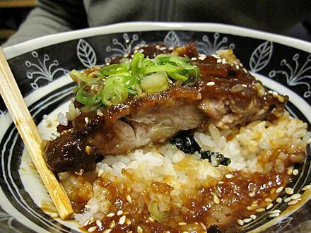 katsudon (カツ丼)