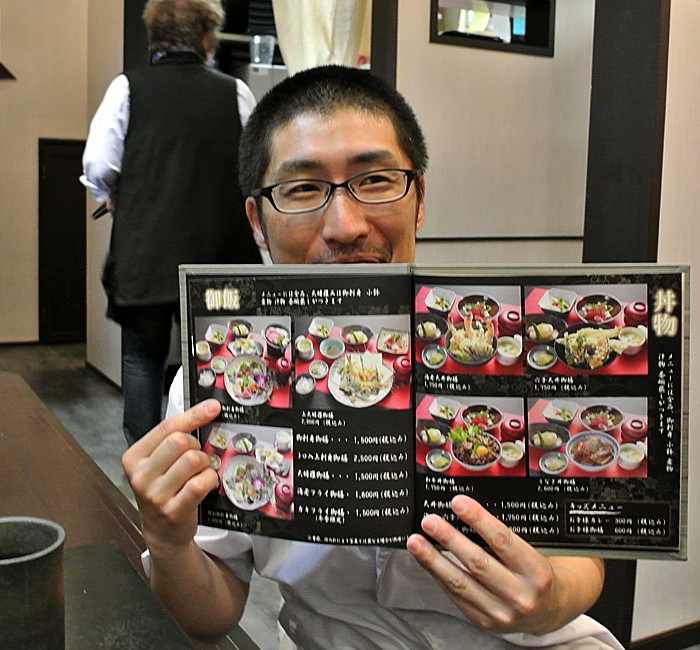 Masahiro Hotta