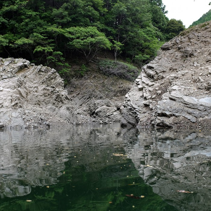 Shichikawa Dam